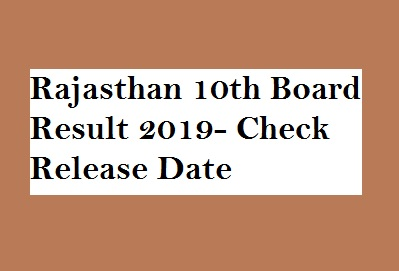 Rajasthan 10th Board Result Name Wise 2019- RBSE 10th Result at