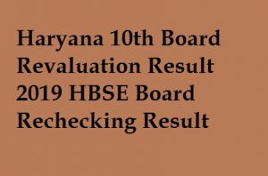 Haryana 10th Revaluation Result 2019