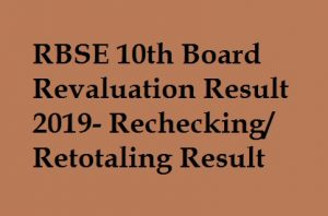 RBSE 10th Revaluation Result 2019