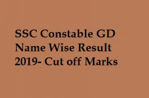 SSC Constable GD Name Wise Result 2019
