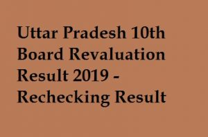 UP 10th Board Revaluation Result 2019