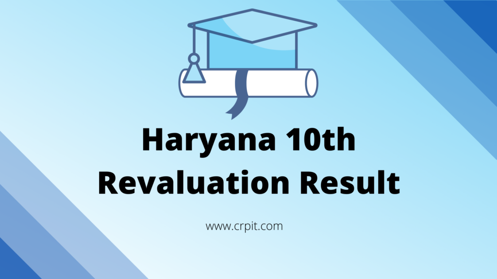 Haryana 10th Revaluation Result